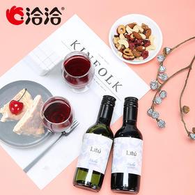 【定制款】洽洽 洽有珍情红酒配坚果礼盒