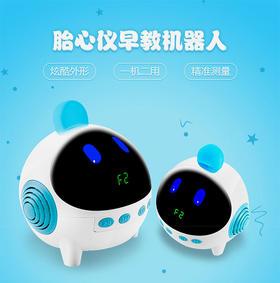 宝莱特BIOLIGHT胎心机器人超声多普勒胎心仪WF200