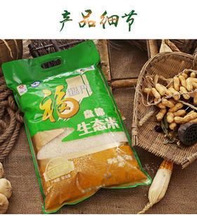 福临门盘锦生态米5kg