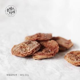 不二食味 终于找到无添加梅子 无核蜂蜜硒梅饼 单包装 60g