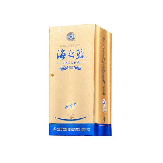 【下单整箱立减90】42度海之蓝375ML 整箱6瓶装 商品图1