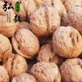 【弘毅六不用生态农场】沂蒙山老品种核桃 1斤/份