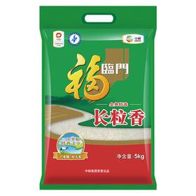 福临门金典长粒香5kg