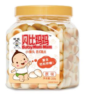 【两件更优惠】旺旺贝比玛玛 小馒头罐装儿童零食 宝宝零食150g