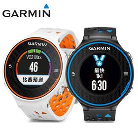 Garmin佳明forerunner620 户外GPS智能手表 男女运动跑步心率腕表