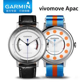 Garmin佳明vivomove APAC亚洲版运动健康活动睡眠监测智能手表