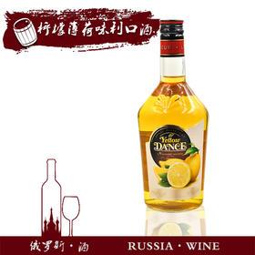 俄罗斯进口柠檬薄荷味利口酒500ml(满洲里互贸区直发)