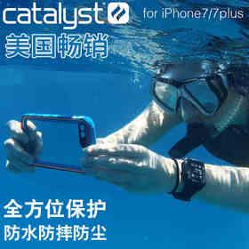 美国catalyst iPhone 360°防水防摔手机壳 丨Apple Watch 360°防水防摔表壳