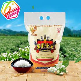 泰国茉莉香米5kg