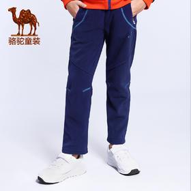 【领券买 更划算】小骆驼童装儿童保暖抓绒裤男女童运动裤抗静电舒适长裤A7W63F811