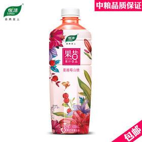 悦活果昔蔓越莓山楂果汁饮料500ml单瓶体验