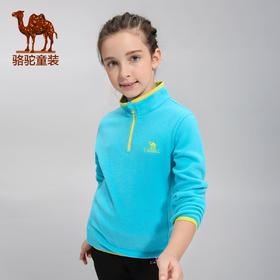 【领券买 更划算】小骆驼童装儿童立领半开胸抓绒衣中大童保暖抗静电卫衣A7W63F804