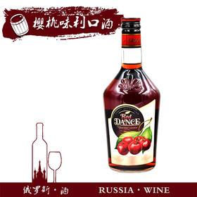俄罗斯进口樱桃味利口酒500ml(满洲里互贸区直发)