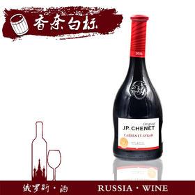 俄罗斯进口香奈白标红酒750ml(满洲里互贸区直发)