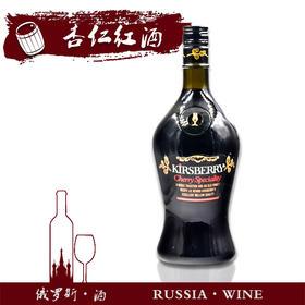 俄罗斯进口杏仁红酒1L(满洲里互贸区直发)