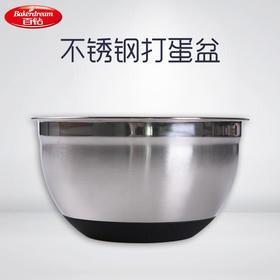 百钻不锈钢打蛋盆 加深带刻度家用和面盆 做蛋糕打发奶油烘焙工具