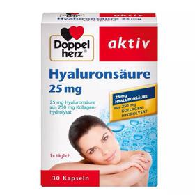 德国双心口服玻尿酸精华胶囊25mg 高纯度美容锁水保湿30粒