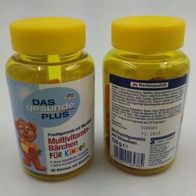 德国DM Das Gesunde Plus儿童复合多种维生素小熊软糖