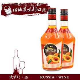 俄罗斯进口桔柚果味利口酒500ml(满洲里互贸区直发)