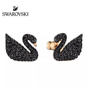 施华洛世奇 黑天鹅珍珠耳环