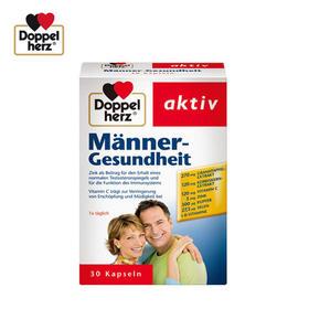 德国双心牌Doppelherz 男性健康综合营养素胶囊 30粒