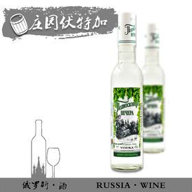 俄罗斯进口庄园伏特加500ml(满洲里互贸区直发)
