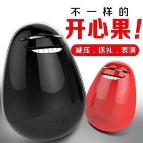 会说话的嗨蛋脱口秀机器人,成人爆笑减压玩具,可DIY语音识别