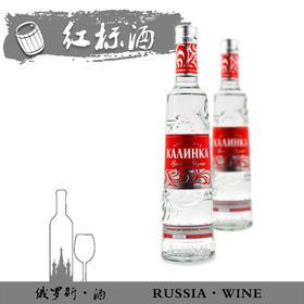 俄罗斯进口红标酒500ml(满洲里互贸区直发)