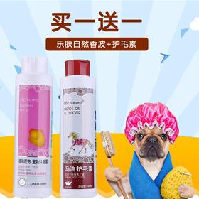 乐肤自然温和幼犬/幼猫浴液500ml乐肤自然香波