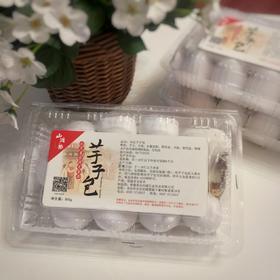 芋子包,限龙岩市区内三盒包邮
