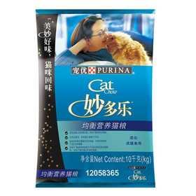 普瑞纳妙多乐 全营养猫粮(10公斤)