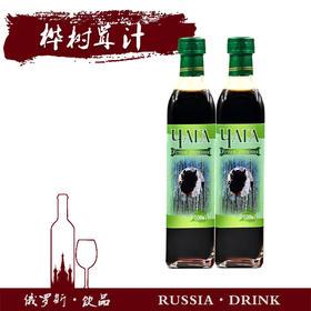 俄罗斯进口桦树茸汁500ml(满洲里互贸区直发)