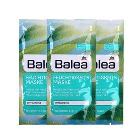 德国原装balea芭乐雅温泉海藻补水清润滋养保湿面膜2*8ml