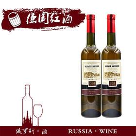 进口德国红酒750ml(满洲里互贸区直发)