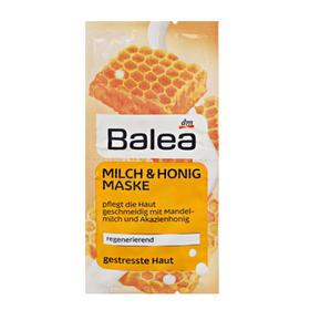 德国原装balea芭乐雅蜂蜜牛奶新生补水提亮肤色保湿面膜2*8ml