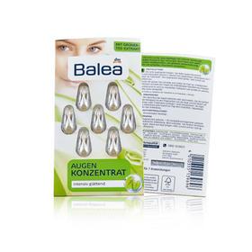 balea德国进口balea芭乐雅 绿茶素深度抗皱保湿精华胶囊7*1ml