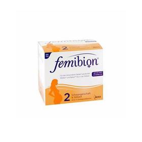 伊维安Femibion 孕妇维生素+叶酸DHA 2阶段 (2x96)粒 96天量