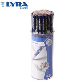48支实惠装德国LYRA艺雅洞洞铅笔HB
