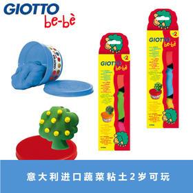 意大利FILA贝贝GIOTTO BeBe 幼童 彩色橡皮泥套装 手工粘土
