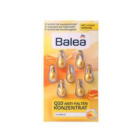 德国原装Balea芭乐雅辅酶Q10抗皱防老提拉紧致滋润精华胶囊7*1ml