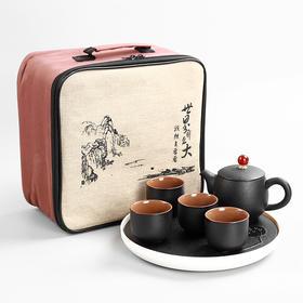 黑陶旅行茶具套装