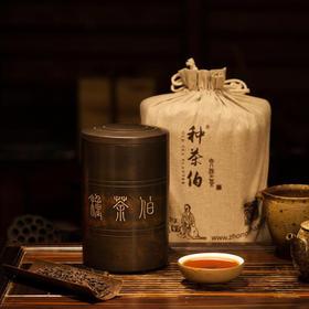 种茶伯 竹节罐 350g(贤品陶装茶)