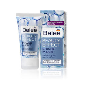 德国Balea芭乐雅玻尿酸面膜提拉紧致抗皱 强效保湿补水50ml