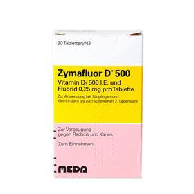 德国Zymafluor诺华马博士D500 VD维生素D钙片含氟婴儿90粒