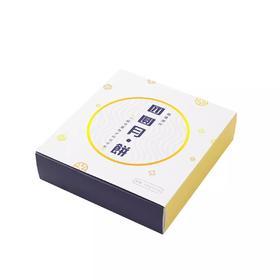 【预售10月2号发货】味BACK | 闽南手工团圆月饼 300g