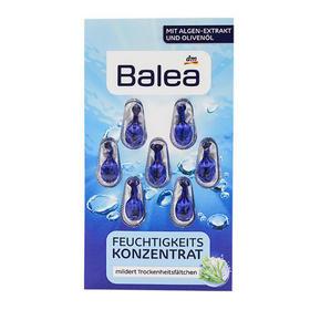 德国balea芭乐雅橄榄油海藻保湿精华素胶囊7*1ml
