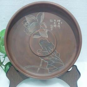 坭兴陶 干泡茶盘