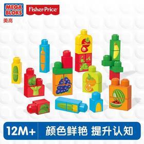 Mega美高大颗粒蔬果学习套装 儿童益智拼装积木玩具DPY42