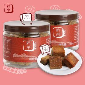 纳桑土法红糖2罐装560g 湖南卫视天天向上推荐公益宝贝