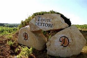 【上海】9月29日 意大利撒丁岛不可错过的自然酒旗手 Dettori酒庄全系列品鉴会